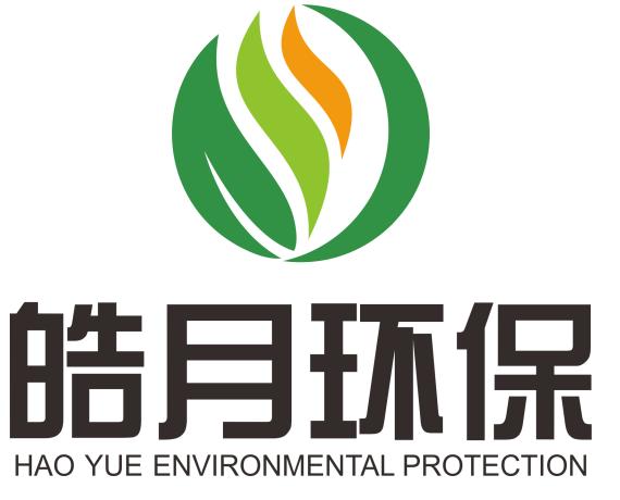 福建皓月环保科技——引领绿色未来,创造健康生活